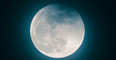Луна - Yun.kz